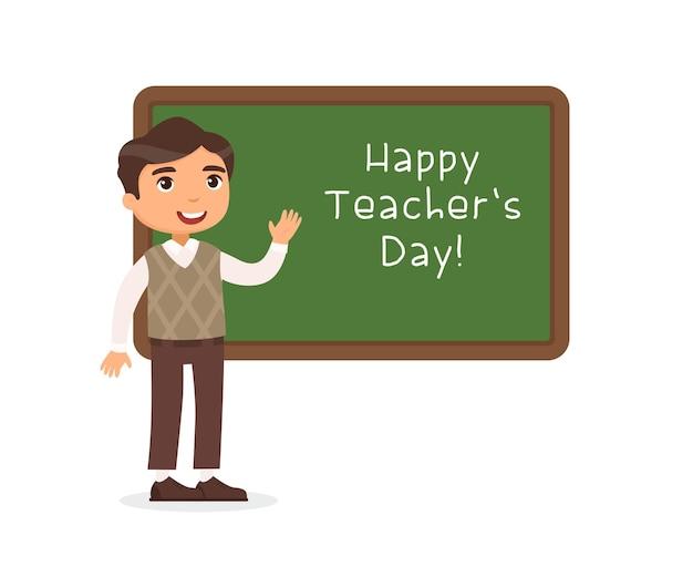 Gelukkige lerarendag lachende leraar in de buurt van een schoolbord in de klas groet op schoolgroen