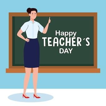 Gelukkige lerarendag, met vrouwelijke leraar en schoolbord