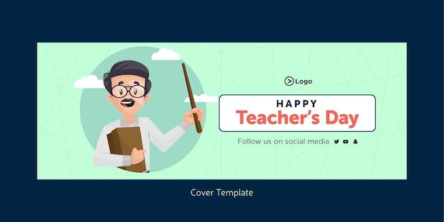 Gelukkige lerarendag voorbladontwerpsjabloon