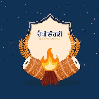 Gelukkige lohri-tekst geschreven punjabi-taal met dhol-instrumenten, tarweoor en vreugdevuurillustratie