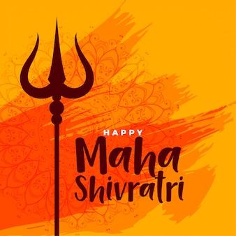 Gelukkige maha shivratri indische groetachtergrond van het festival