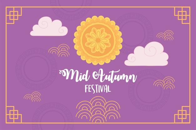 Gelukkige medio herfst festival paarse achtergrond mooncake wolken frame decoratie