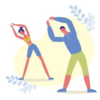 Gelukkige mensen doen fitness platte vectorillustratie