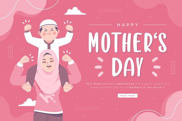 Gelukkige moederdag islamitische concept banner