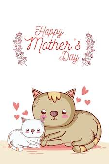 Gelukkige moederdag kaart met schattige dieren tekenfilms