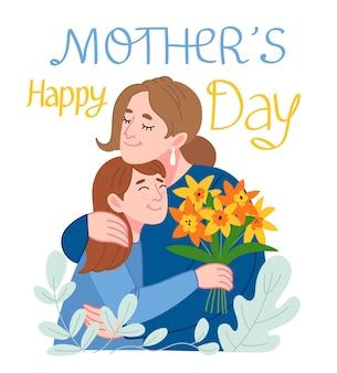 Gelukkige moederdag. kinddochter feliciteert moeders en geeft haar bloemen