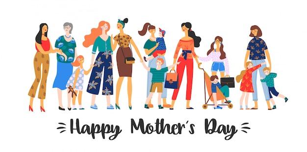 Gelukkige moederdag. vector illustratie