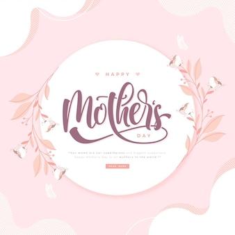 Gelukkige moederdag wensen belettering sjabloon
