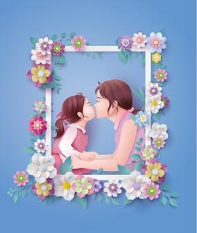 Gelukkige moederdagillustratie
