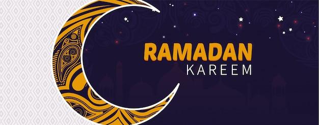 Gelukkige mooie ramadan kareem-achtergrondillustratie