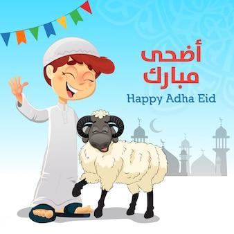 Gelukkige moslimjongen met eid al-adha sheep