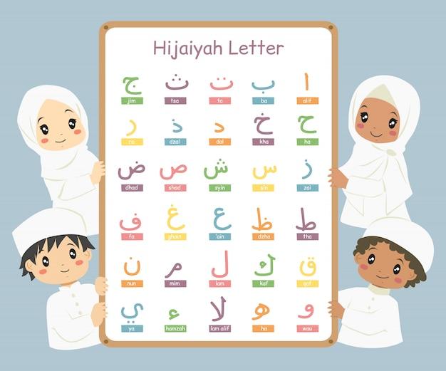 Gelukkige moslimkinderen met een whiteboard met kleurrijke arabische of hijaiyah-letters.