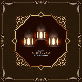 Gelukkige muharram en islamitische nieuwjaarskaart met lantaarns vectorbeelden
