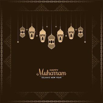 Gelukkige muharram-frame achtergrond met lantaarns