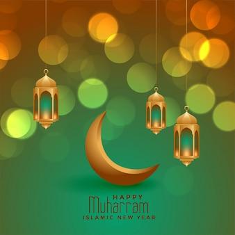 Gelukkige muharram heilige festivalmaan en lantaarngroet