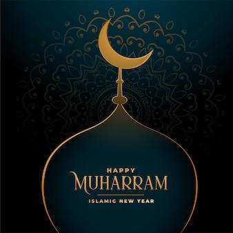 Gelukkige muharram islamitische festivalgroet