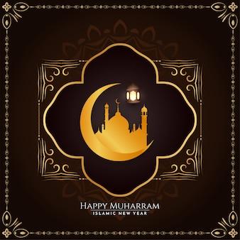 Gelukkige muharram islamitische nieuwe jaar stijlvolle frame achtergrond