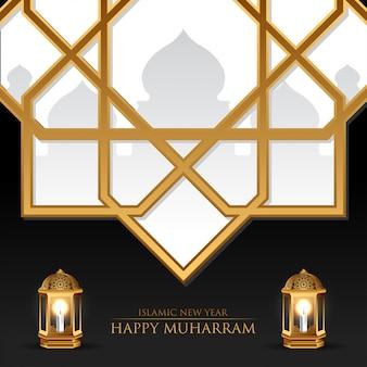 Gelukkige muharram islamitische nieuwe jaarillustratie als achtergrond