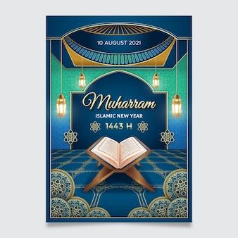 Gelukkige muharram-kaartuitnodiging of poster