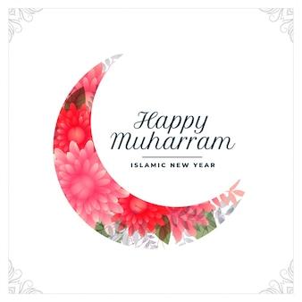 Gelukkige muharram mooie groet met maan die met bloemen wordt gemaakt