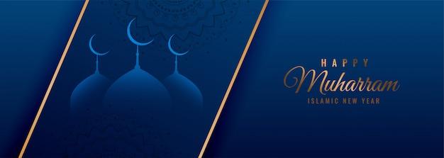Gelukkige muharram moslimfestivalbanner in blauwe kleur