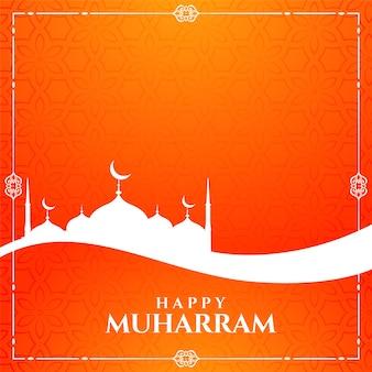 Gelukkige muharram oranje kaart met moskeeontwerp