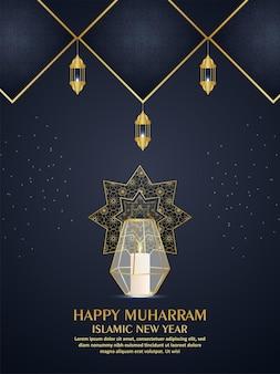 Gelukkige muharram realistische lantaarn op zwarte en gouden patroonachtergrond