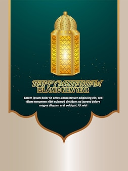 Gelukkige muharram-uitnodigingsflyer met gouden lantaarn