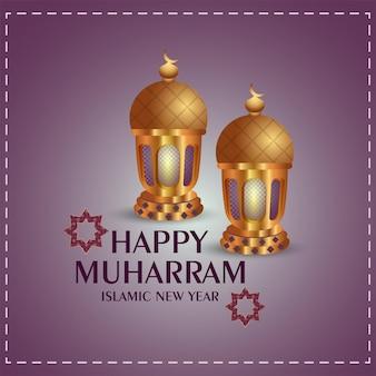 Gelukkige muharram-vieringsachtergrond met creatieve lantaarn