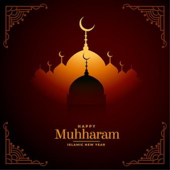 Gelukkige muharram wenst festivalkaart met moskeeontwerp