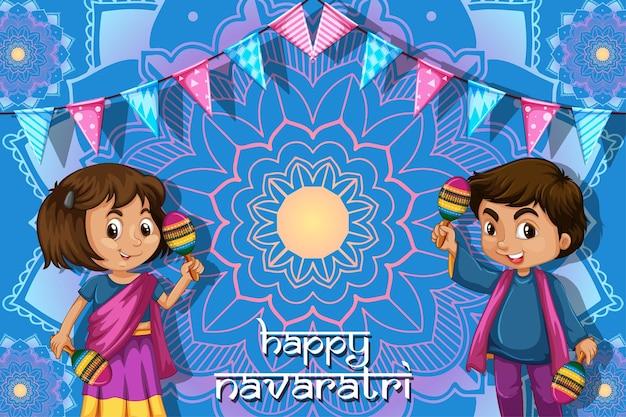 Gelukkige navaratri-festivalgroetkaart met twee kinderen en feestdecoratie