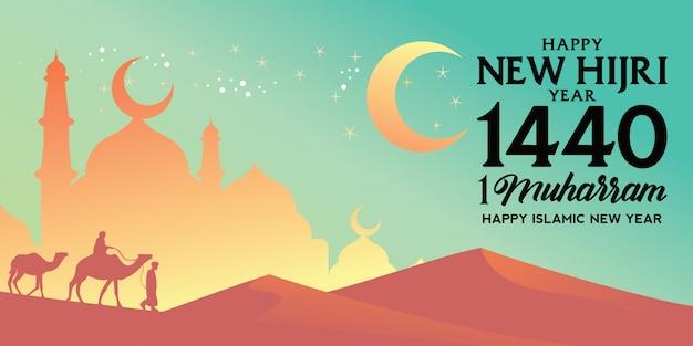 Gelukkige nieuwe hijri-jaar 1440 vectorillustratie