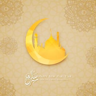 Gelukkige nieuwe hijri-jaar islamitische achtergrond