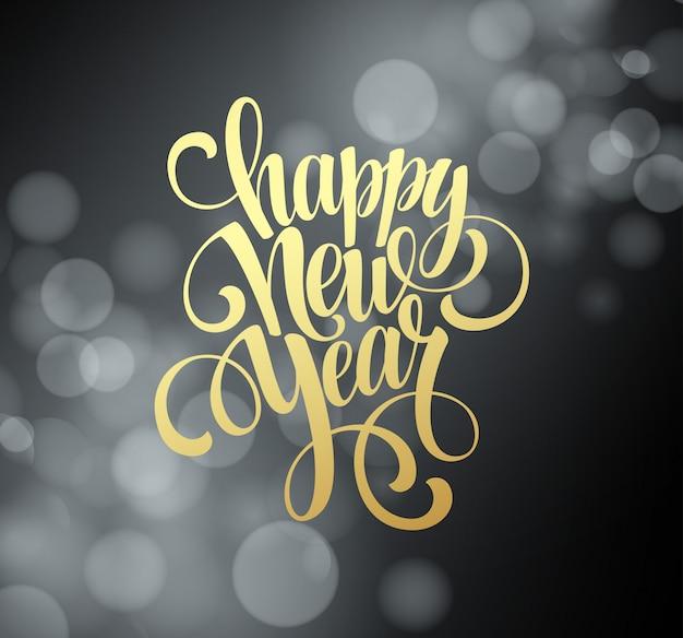 Gelukkige nieuwjaarachtergrond met het gouden van letters voorzien, groetkaart