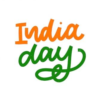 Gelukkige onafhankelijkheidsdag india, illustratie