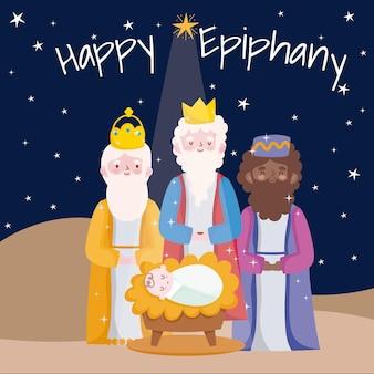 Gelukkige openbaring, drie wijze koningen met de kaart van de de woestijnnacht van baby jesus
