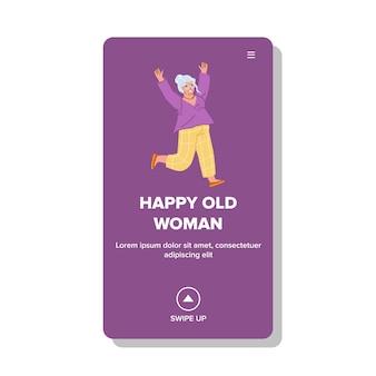 Gelukkige oude vrouw vrolijk loopt naar familie vector. gelukkige oude vrouw joggen activiteit in park buiten. geluk karakter oudere dame met positieve emotie web platte cartoon afbeelding