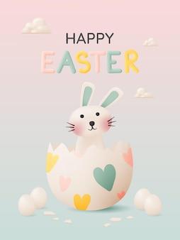 Gelukkige paasdag met schattig konijn in pastelkleur 3d papier kunststijl en veel paaseieren illustratie