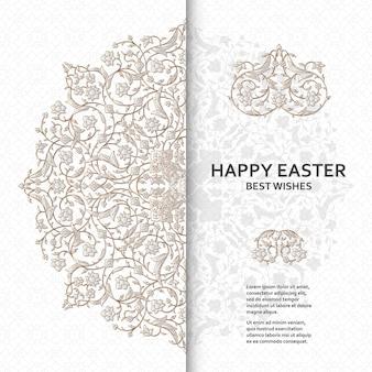 Gelukkige pasen-achtergrond met arabesque bloemenpatroon