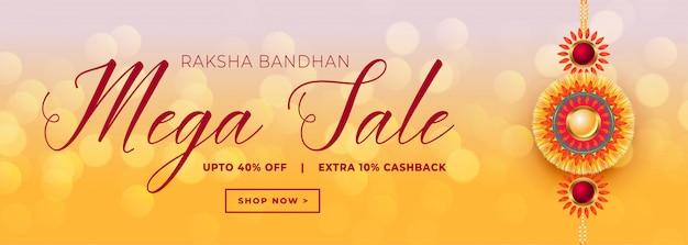 Gelukkige raksha bandhan festival verkoop mooie banner