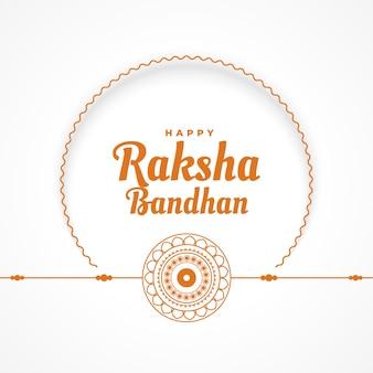 Gelukkige raksha bandhan-festivalkaart in lijnstijl