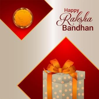 Gelukkige raksha bandhan uitnodiging achtergrond