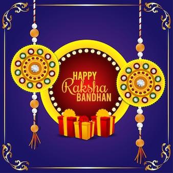 Gelukkige raksha bandhan-vieringskaart