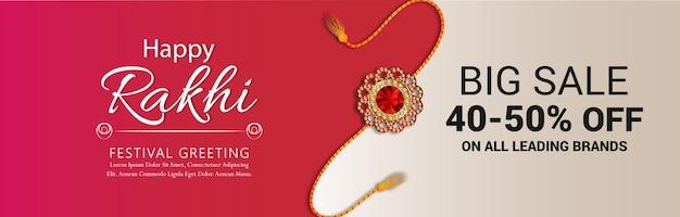Gelukkige raksha bandhan witte creatieve achtergrond en banner