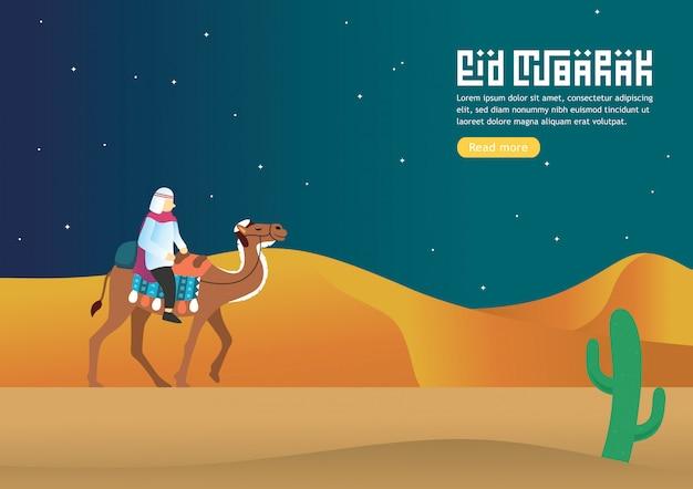 Gelukkige ramadan mubarak-groet