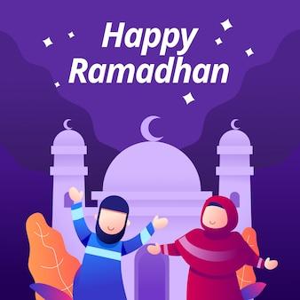 Gelukkige ramadhan kareem