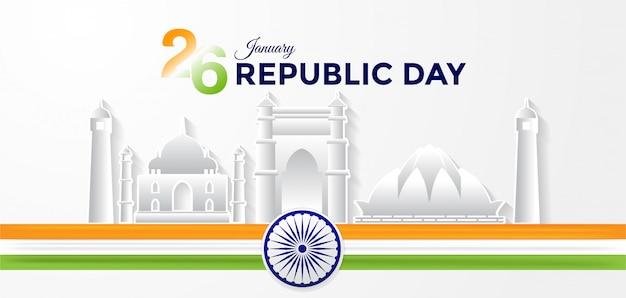 Gelukkige republiek dag 26 januari