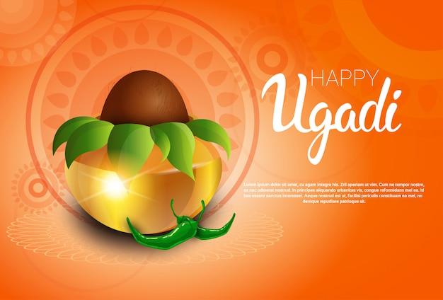 Gelukkige ugadi en gudi padwa hindoe nieuwjaar wenskaart vakantie pot met kokosnoot