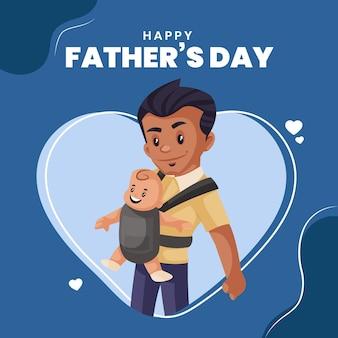 Gelukkige vaders dag banner ontwerpsjabloon