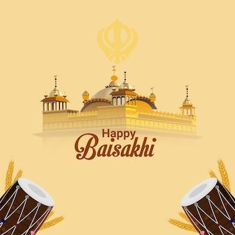 Gelukkige vaisakhi creatieve illustratie gouden tempel en trommel